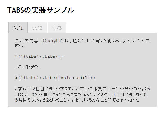 jQuery-UI-Example-Page